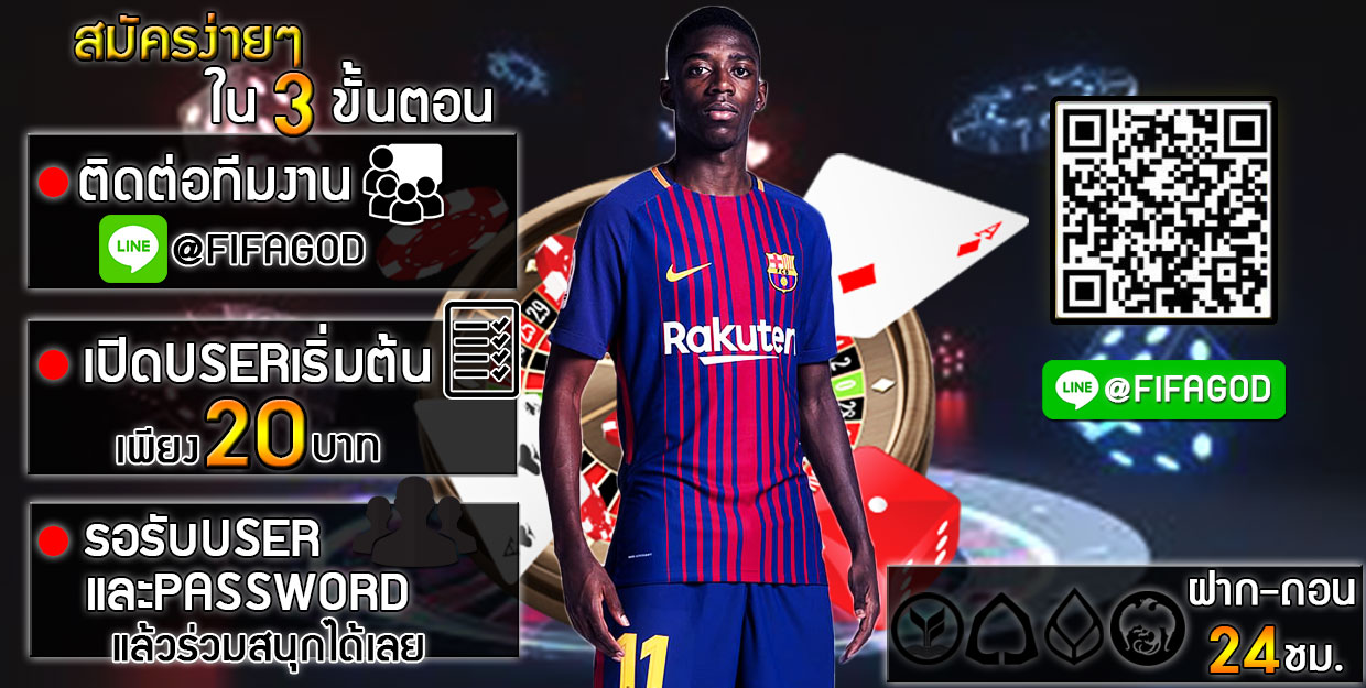 dembale